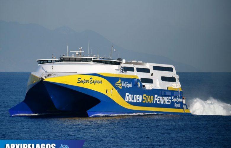 Super Express το μεγαλύτερο ταχύπλοο καταμαράν (1)