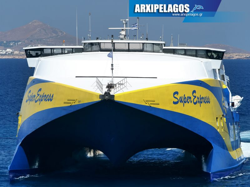 Super Express το μεγαλύτερο ταχύπλοο καταμαράν (3)