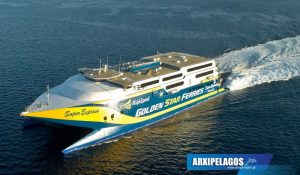 Super Express το μεγαλύτερο ταχύπλοο καταμαράν (5)