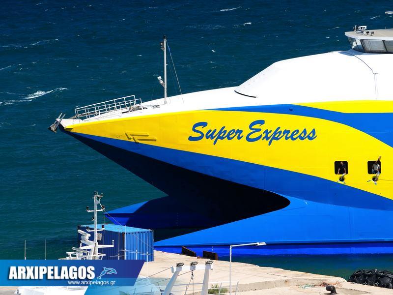 Super Express το μεγαλύτερο ταχύπλοο καταμαράν (8)