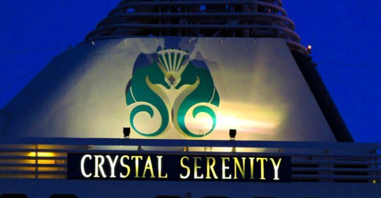 Πρόγραμμα Crystal Cruises 2022