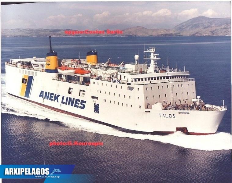 Aqua Blue Το αρχοντοβάπορο της Seajets (73)