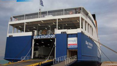Photo of Απεβίωσε ο 30χρονος Μηχανικός του επιβατηγού οχηματαγωγού πλοίου «Blue Horizon»