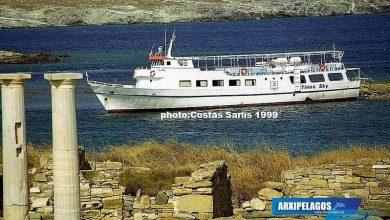 Photo of Tinos Sky – Το βαποράκι που ξεγέλαγε τον Τσικνιά