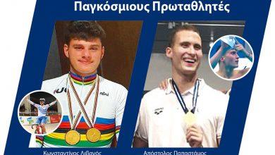 Photo of anek lines: θερμά συγχαρητήρια στους παγκοσμίους πρωταθλητές