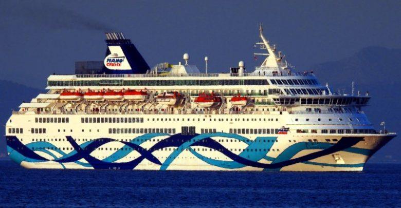 Πρόγραμμα Mano Maritime 2020