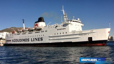 Photo of Ρεμέντζα στα λιμάνια των Κυκλάδων με ένα θρυλικό πλοίο – Video