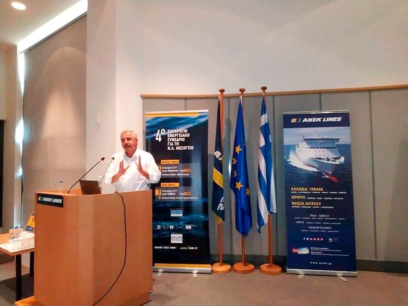 Στην Anek Lines τo 4ο Παγκρήτιο ενεργειακό συνέδριο (5)