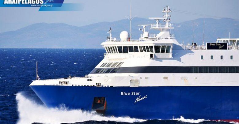 Στις Σποράδες το Blue Star Naxos