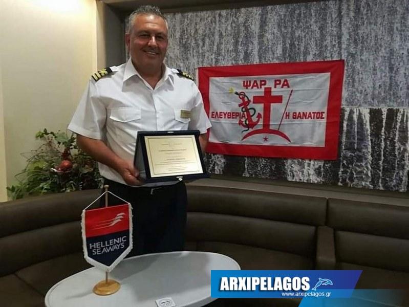 Τα Ψαρά τίμησαν τον εμβληματικό Καπετάνιο του ΒΑ Αιγαίου (3)