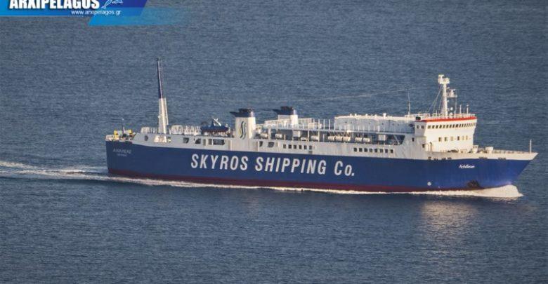 Το νέο ΔΣ της Skyros Shipping