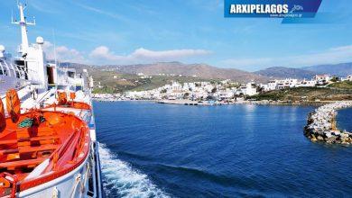 Photo of Αυλαία για τη φετινή τουριστική ακτοπλοϊκή περίοδο