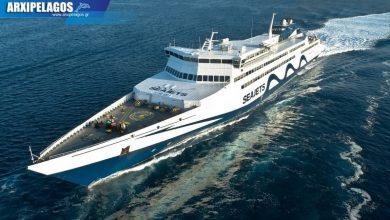 Photo of Αυλαία για φέτος η ναυαρχίδα της Seajets