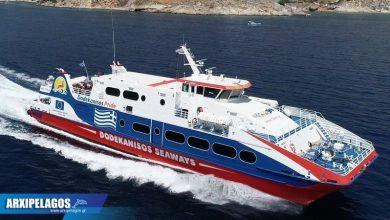 Photo of Ευχαριστήρια επιστολή Δημάρχου Λειψών προς τη Dodekanisos