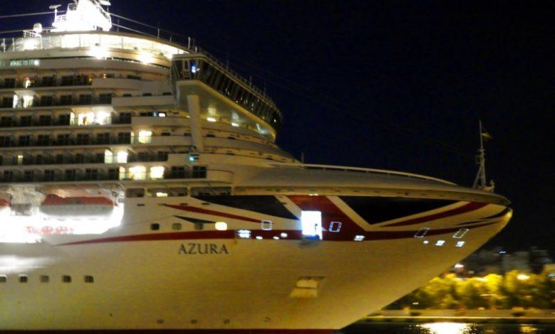 Photo of Πρόγραμμα P&O Cruises 2021