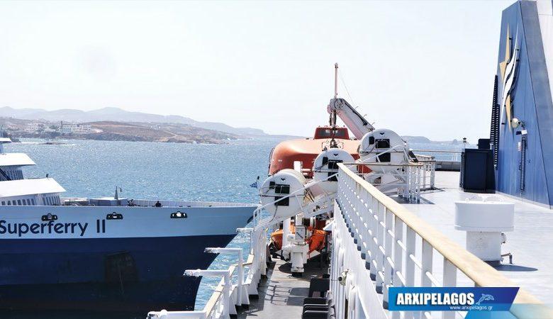 Τα Superferries ολοκλήρωσαν τα δρομολόγια μέχρι την Κρήτη
