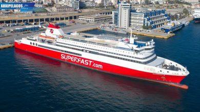Photo of Superfast XII – Αφιέρωμα και παρουσίαση στο πλοίο