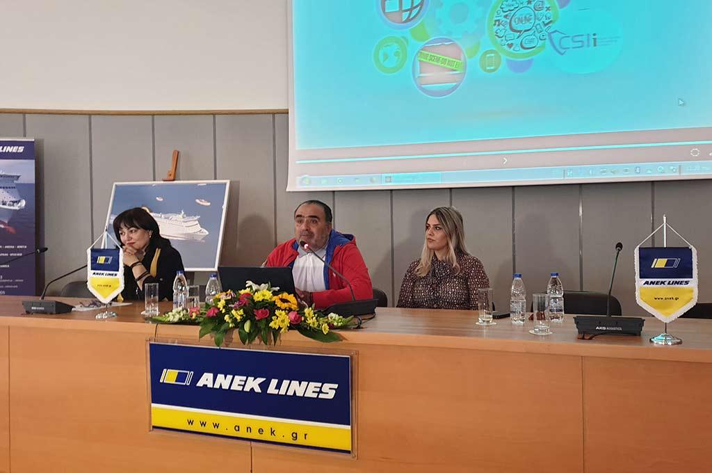 Ασφαλής Πλοήγηση στο Διαδίκτυο με την Αnek Lines (3)