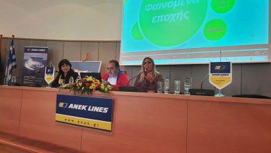 Photo of Ασφαλής Πλοήγηση στο Διαδίκτυο με την Αnek Lines
