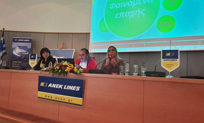 Ασφαλής Πλοήγηση στο Διαδίκτυο με την Αnek Lines (5)