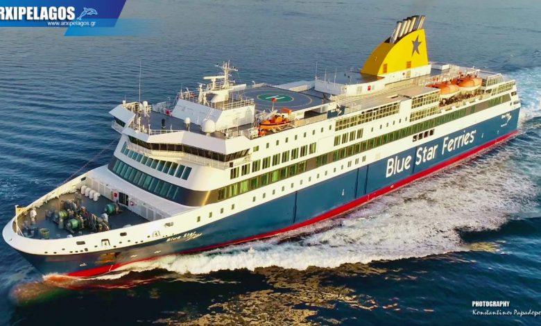 ΕΓΟΓ ΜΠΛΟΥ ΣΤΑΡ ΔΗΛΟΣ (blue Star Delos) Αφιέρωμα στο πλοίο (33)