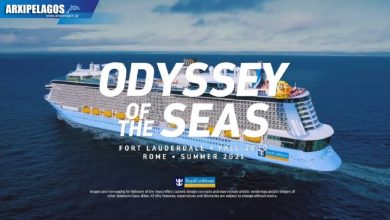 "Photo of ""Odyssey of the Seas"" Το Nέο κρουαζιερόπλοιο της Royal Caribbean Cruises"