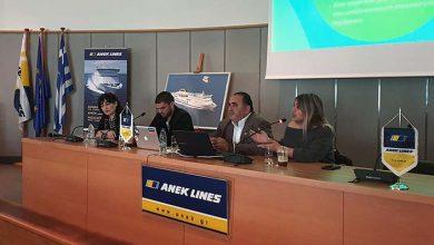 Photo of Ανεκ lines – Ασφαλή Πλοήγηση στο Διαδίκτυο με την CSI INSTITUTE