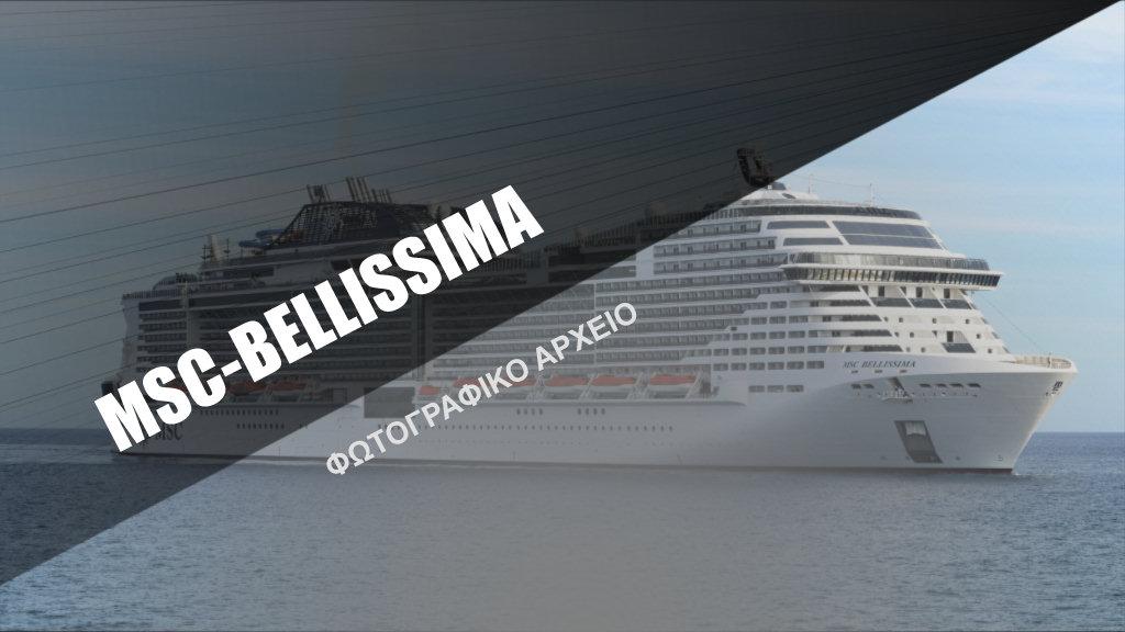Msc Bellissima (Κρουαζιερόπλοιο) Αφιέρωμα στο πλοίο (126)