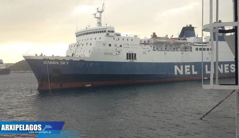 Photo of Βίντεο από τη ρυμούλκηση στο τελευταίο ταξίδι του Ionian Sky