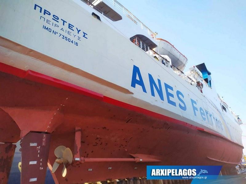 Εικόνες από το Πρωτεύς στα ναυπηγεία Σπανόπουλου (2)