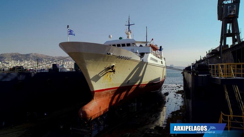 Εικόνες από το Πρωτεύς στα ναυπηγεία Σπανόπουλου (3)