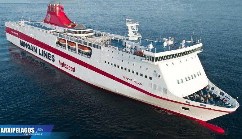 Μινωικές Φήμες για αλλαγές στα πλοία (2)