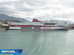 Μινωικές Φήμες για αλλαγές στα πλοία (3)