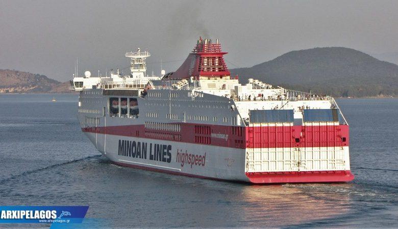 Photo of Ο όμιλος Γκριμάλντι «φλερτάρει» το λιμάνι της Ηγουμενίτσας