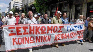 Photo of ΠΕΣ-ΝΑΤ Δελτίο Τύπου – Καταγγελία