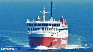 Photo of Στη Zante Ferries η γραμμή Αλεξανδρούπολη-Σαμοθράκη-Λήμνος