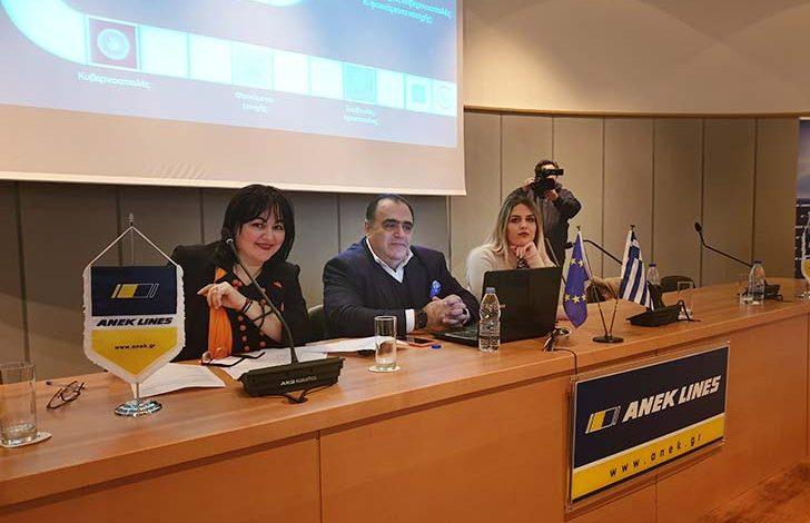 Συνταξιδιώτες η Anek Lines & το Csi Institute και στην 3η ημερίδα για την «Ασφαλή Πλοήγηση στο Διαδίκτυο» (1)