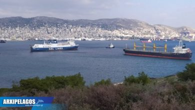Photo of Φεύγει για το τελευταίο ταξίδι το Ionian Sky