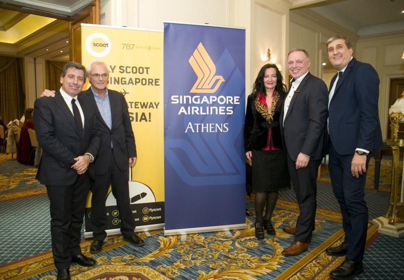 Εκδήλωση στην Αθήνα για τη προβολή της Σιγκαπούρης ως κορυφαίου τουριστικού προορισμού (1)