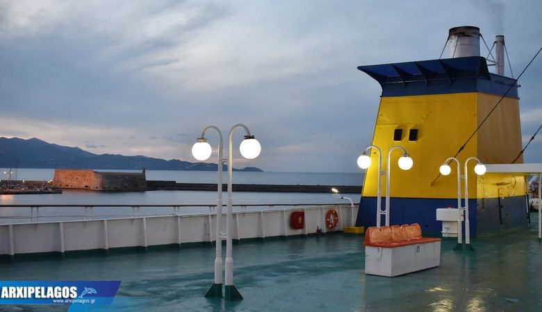 Photo of Κρήτη ΙΙ – βίντεο παρουσίαση του πλοίου