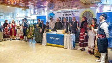 "Photo of Στην ΑΝΕΚ LINES γιορτάζει με άρωμα Κρήτης και η Ένωση Κρητών Σελίνου Αττικής "" Η Έλυρος ""."