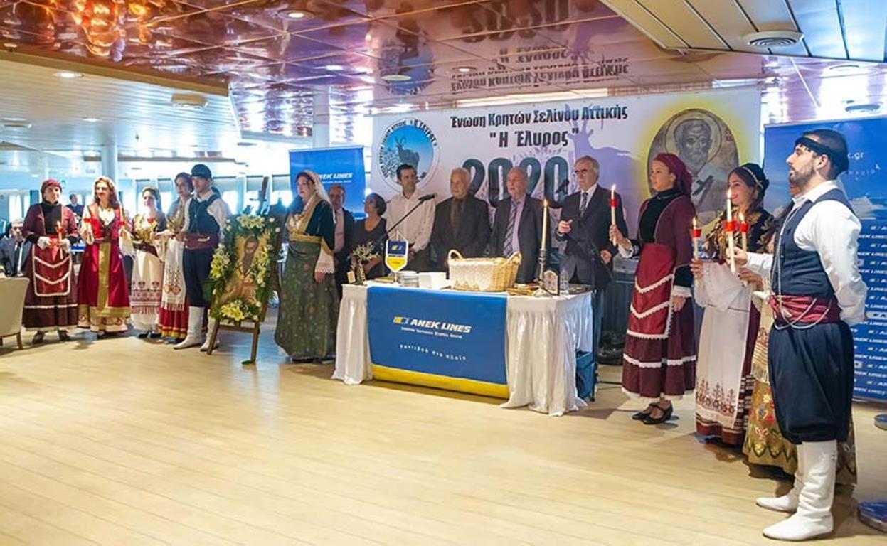 Στην ΑΝΕΚ Lines γιορτάζει με άρωμα Κρήτης και η Ένωση Κρητών Σελίνου Αττικής Η Έλυρος . (2)