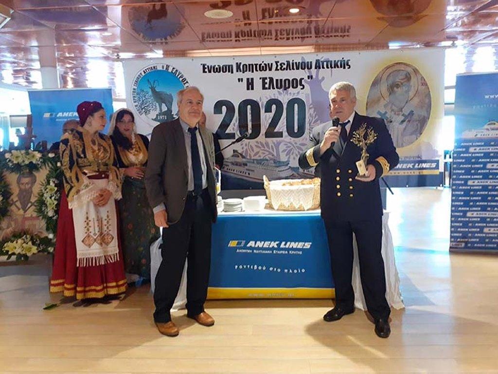 Στην ΑΝΕΚ Lines γιορτάζει με άρωμα Κρήτης και η Ένωση Κρητών Σελίνου Αττικής Η Έλυρος . (3)