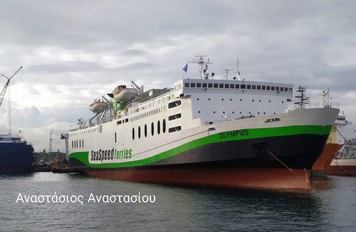 Photo of Παραμονής του Ε/Γ-Ο/Γ OLYMPUS στο λιμάνι του Πειραιά Λόγω δυσμενών καιρικών συνθηκών