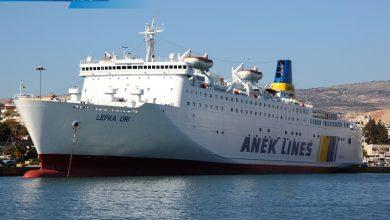 «Λευκά Όρη» Αφιέρωμα στο πλοίο (anek Lines) (19)