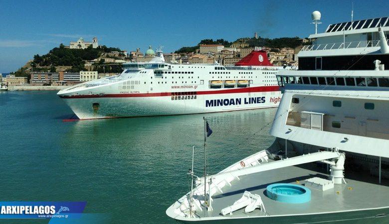 Photo of Κλείνει η γραμμή Πάτρα – Ηγουμενίτσα – Ιταλία για τους επιβάτες