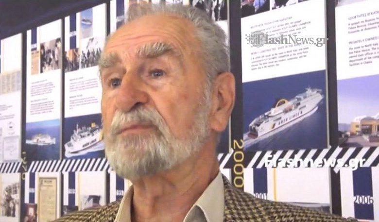 Πένθος στην ΑΝΕΚ Έφυγε από τη ζωή ο καπετάν Πέτρος Χατζηδάκης