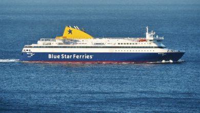 Photo of Blue Star Myconos – νέα ανακοίνωση