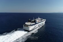 Photo of Η Aegean Speed Lines ανακοινώνει την έναρξη δρομολογίων του HSC SPEEDRUNNER III στην γραμμή των Δυτικών Κυκλάδων από την 5η ΙΟΥΝΙΟΥ 2020