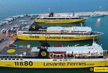 Photo of Η Levante ferries μειώνει τους ρύπους διοξειδίου του άνθρακα